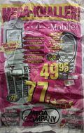 2003 December 10 - Advertising - still GSM - 1 - sm